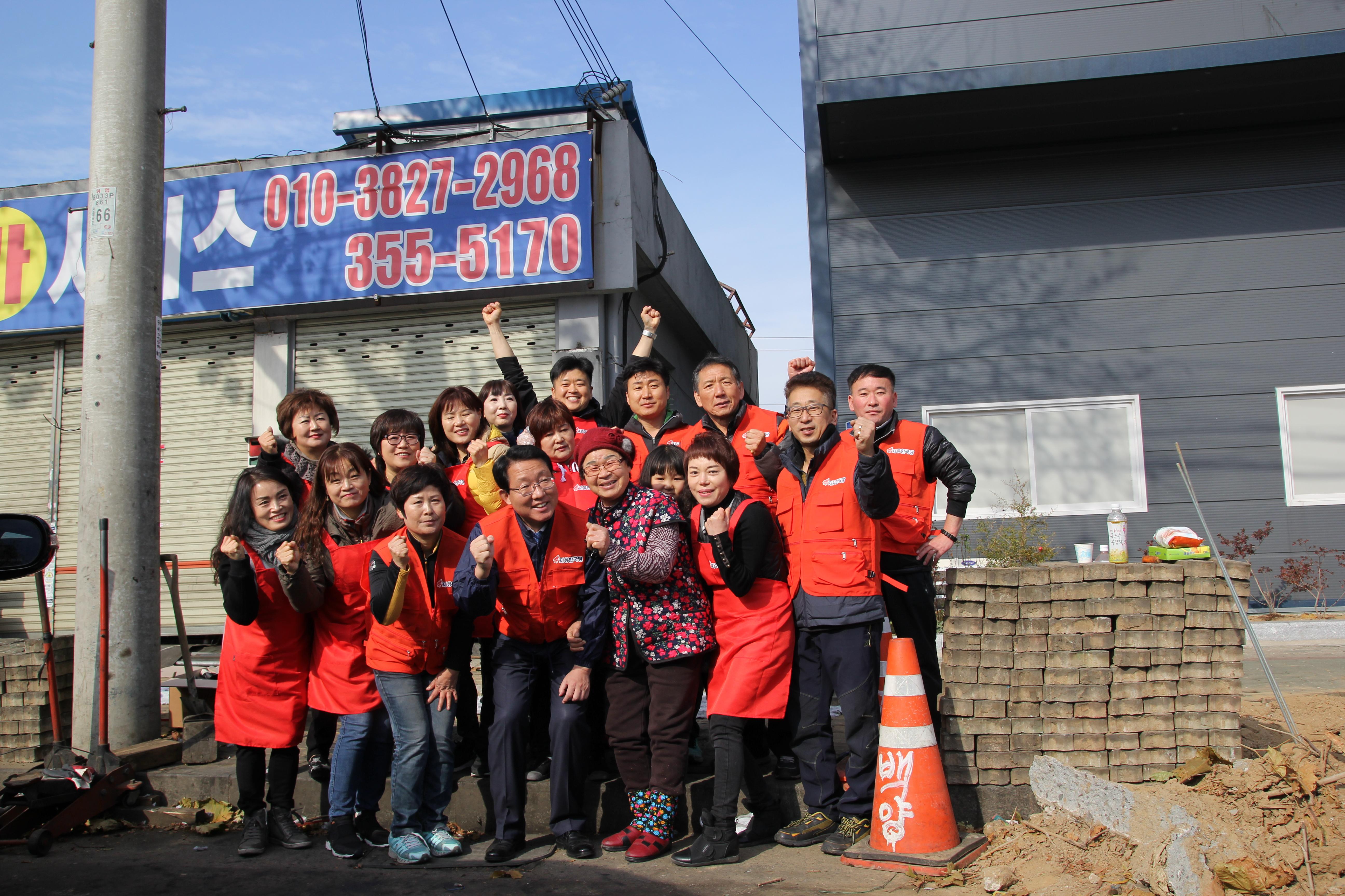 6한국당.jpg